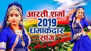 शिव जी भजन लिरिक्स - Shivaji सोमवार स्पेशल Shiv Bhajan पुरे राजस्थान मे DJ पर तहलका मचा रहा है #शिवशंकर_न_दुनिया_पूज_ये