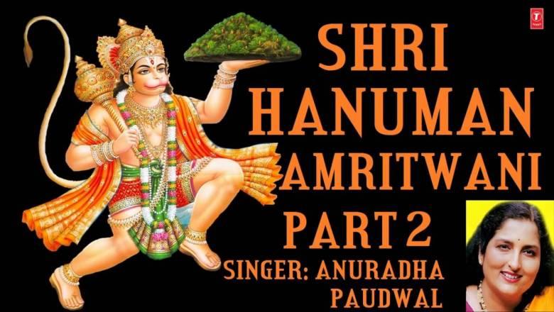 Shri Hanuman Amritwani in Parts, Part 2 by Anuradha Paudwal I Audio Song I Art Track