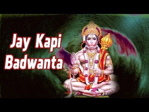 Jay Kapi Badwanta (Aarti) – Hanumanji Aarti | Full Video Song