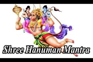 Mantra For Super Power l Shree Hanuman Mantra l श्री हनुमान मंत्र