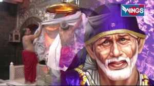 Sai Ko Karde Jeevan Samarpan - Sai Baba Songs - Shirdi Saibaba Bhajan