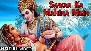 Sawan Ka Mahina Mein # Beautiful Krishna Bhajan # Ramkunwar Saini