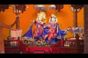 Shringar Aarti | Kripa Bihari ji Shringar Aarti Vrindavan | कृपा बिहारी जी की आरती |श्रिंगार आरती