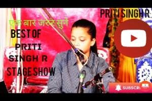 ek Bar ye ganna jarur sune #hanumanbhajan    Priti Singh R