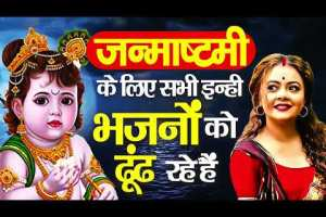 आरती कुंजबिहारी की    AARTI KUNJ BIHARI KI    Krishan Aarti    Rakesh Kala    janmashtmi Bhajan