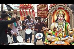 लाजवाब Hanuman Chalisa इनके धुन में - Sahil Dhumal Raipur - Dj Dhumal Unlimited