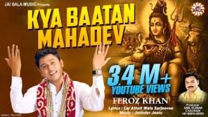 शिव जी भजन लिरिक्स - Kya Baatan Mahadev By Feroz Khan Full Song I Punjabi Shiv Bhole Songs 2016