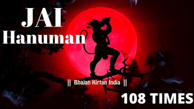 Powerful Hanuman Mantra Jai Hanuman 108 Times – Early Morning Chants for Peace & Prosperity