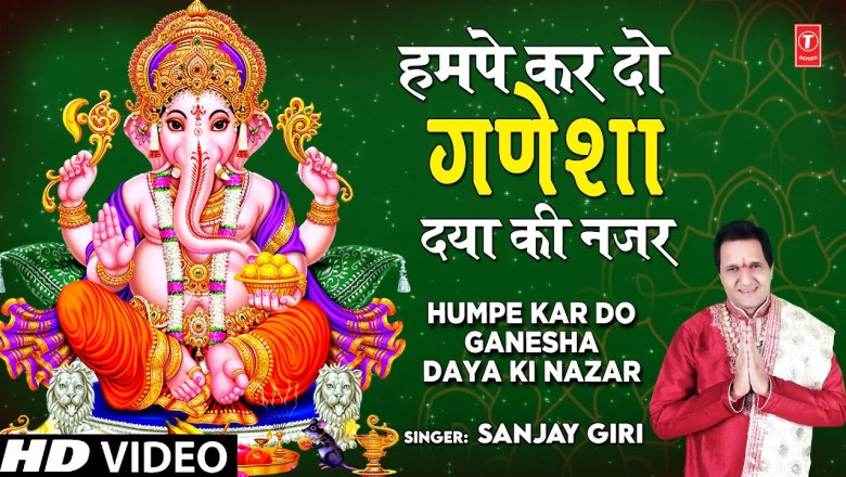 हमपे कर दो गणेशा Humpe Kar Do Ganesha Daya Ki Nazar I Ganesh Bhajan I SANJYA GIRI I Full HD Video