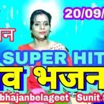 शिव जी भजन लिरिक्स – शिव भजन | Shiv bhajan | Super hit Shiv bhajan | Shivji ke bhajan |  @Bhajanbhajanbelageet
