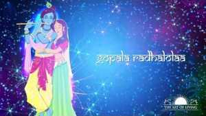Gopala Radha Lola   Vikram Hazra   Krishna bhajan