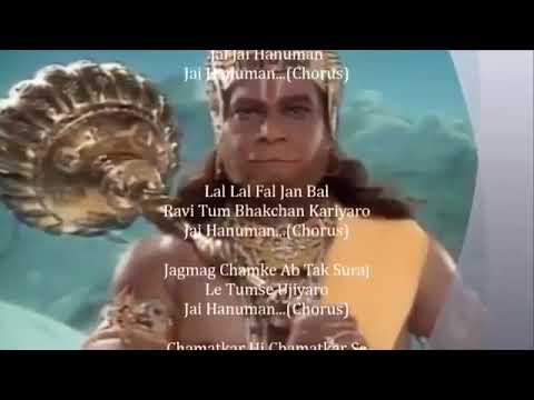Manojavam Mantra – Most Powerful God Hanuman Mantra for Strength
