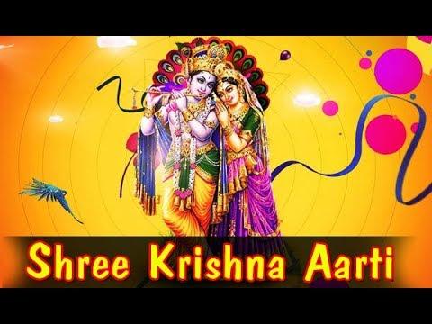 Shree Hari Krishna Aarti || Aarti Kunj Bihari Ki… Shri Giridhar Krishna Murari Ki
