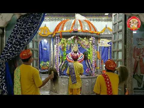 Shree Shyam Mandir Ghusuridham* Aarti Darshan* :::05/09/20