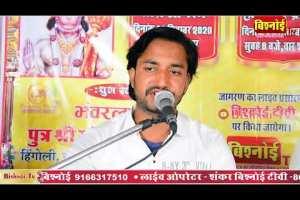 Sujeet Latiyal !! हनुमान जी आरती !! Aarti Kije Hanuman Lala ki !! सुजीत लटियाल