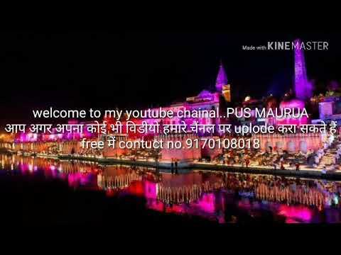 hanuman ji ki aarti cover song || hanuman chalisha ||हनुमान जी आरती ||
