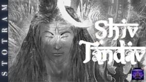 शिव जी भजन लिरिक्स - शिव तांडव स्तोत्र    Shiv Tandav Stotram    With Lyrics    #shiv