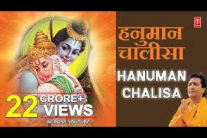 श्री हनुमान चालीसा | Shree Hanuman Chalisa I GULSHAN KUMAR I HARIHARN I Morning Hanuman Ji Ka Bhajan