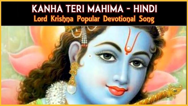 तुम्हारी याद आती है ||Tumhari Yaad Aati Hai || Krishna Bhajan Full Hindi। Surbhi Sharma Bhajan GNB
