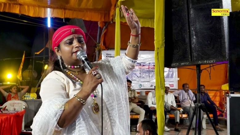 शिव जी भजन लिरिक्स – भोले नाथ के जटा बीच खुद रहती गंगा माई रे _New Shiv Bhajan I Kasan Jagran I Chanda Bhajan