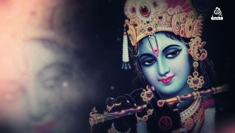 Shyam Golok Me – Krishna Bhajan – Amma, Sri Mata Amritanandamayi Devi