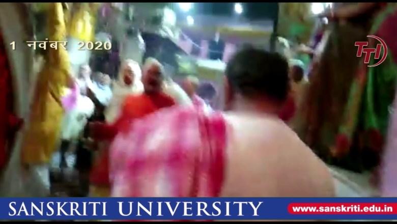 Today 1 November 2020's Aarti Shri Shyam Sunder Yamune Maharani, Mathura. TTI News – गुलशन शर्मा