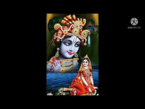 ACHYUTAM KESHWAM Shri Krishna Bhajan