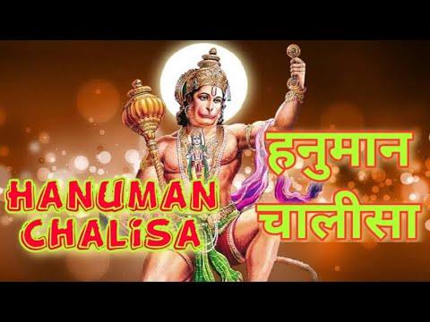 #Hanuman Chalisa II हनुमान चालीसा II Jai Hanuman Gyan Gun Sagar