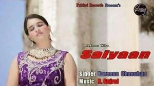 Mereya Saiya - Kareena Chouhan - New Sai Bhajan - Song - Aarti