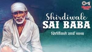 Shirdiwale Sai Baba | Sai Baba Songs | C. Laxmichand | Bhakti Song | Sai Bhajan