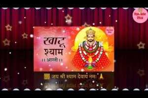 #shyamsarkarofficial. #shyam Shyam Baba Aarti श्याम बाबा आरती Khatu Shyam Aarti