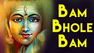 बम भोले बम भोले बम बम बम || Bam Bhole Bam Bhole Bam Bam Bam Shiv Bhajan Full Hindi Lyrics By Gurdas Mann