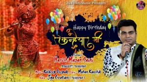 Happy Birthday Kanha Ji