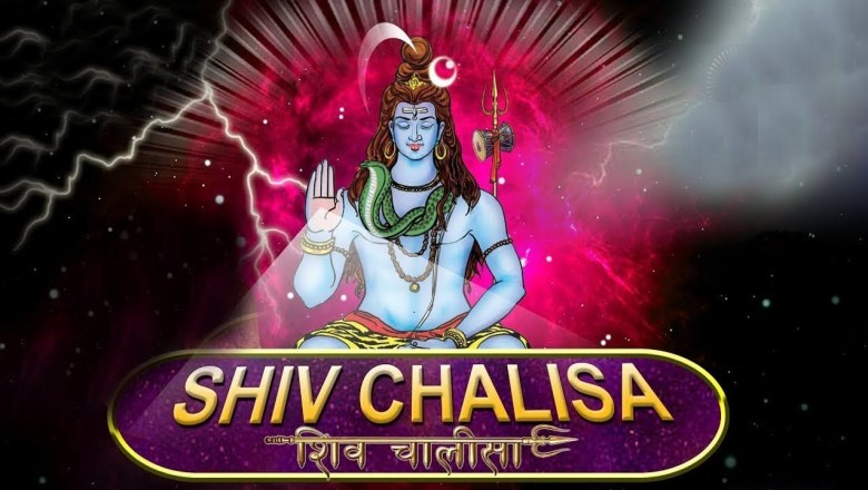 Shiv Chalisa with Meaning | शिव चालीसा | Lord Shiva Song | Sawan 2018 Special