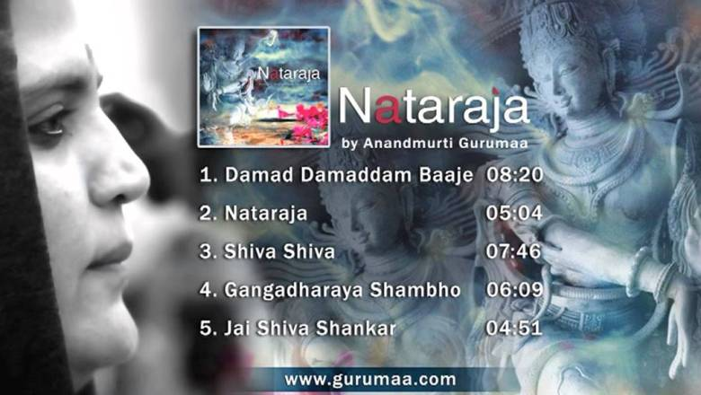 Shiva Chants| Shiva Devotional| Nataraja – Full Album Preview Jukebox