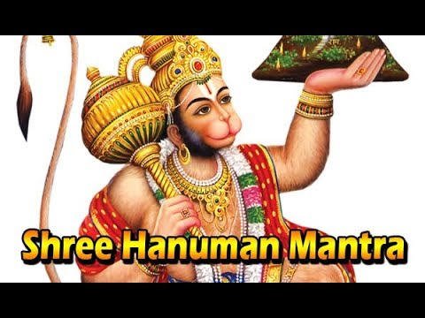 Mantra to Get Positive Energy l Shree Hanuman Mantra Sadhna