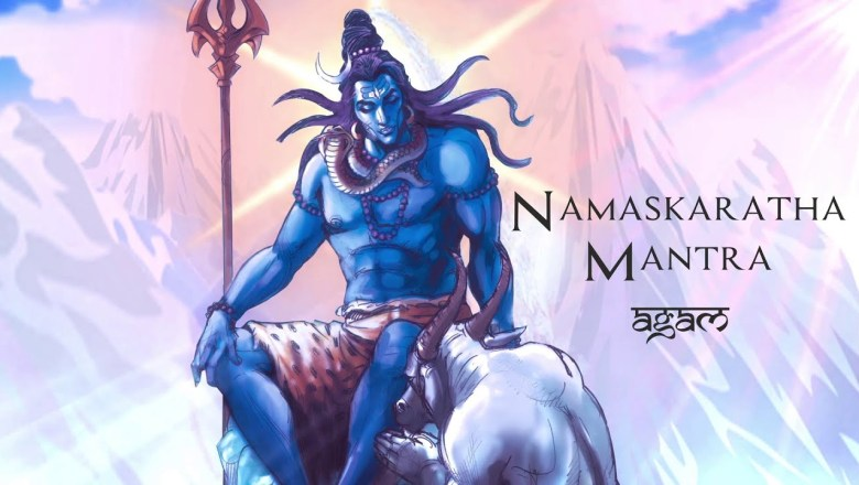 Agam – NAMASKARATHA MANTRA Lyrical | @Chetan Prajapati | MOST POWERFUL | Mahadev | Shiva