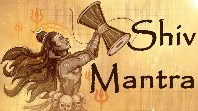 Feel Refresh By Chanting This Mantra | God Shiv Mantra | Powerful Chants