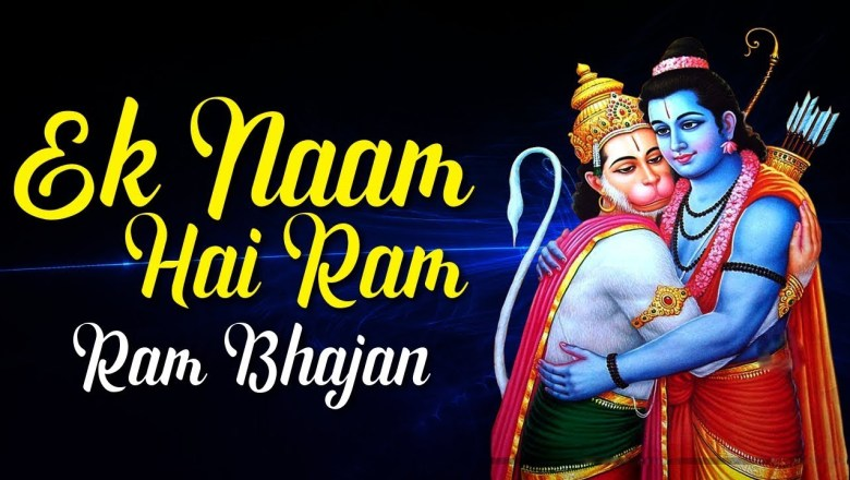 Shri Ram Bhajan with Lyrics || Ek Naam Hai Ram || Lord Ram Bhajan In Hindi