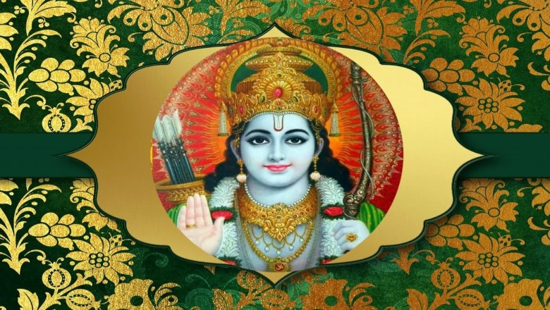NEW – SHREE RAM BHAJAN – RAM RAM JAPLE *** A DEVOTIONAL SONG