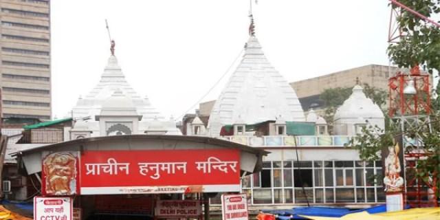 Pracheen Hanuman Mandir, Connaught Place , New Delhi