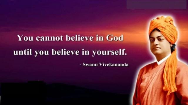 स्वामी विवेकानंद के अनमोल विचार, Swami Vivekananda Quotes in Hindi