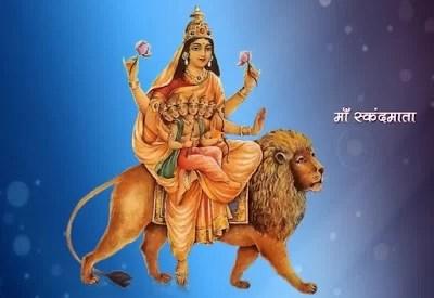 Maa Skandmata Devi Kavacham