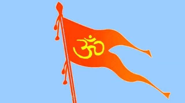 हिन्दू धर्म का इतिहास , Hindu Dharam, Hindu
