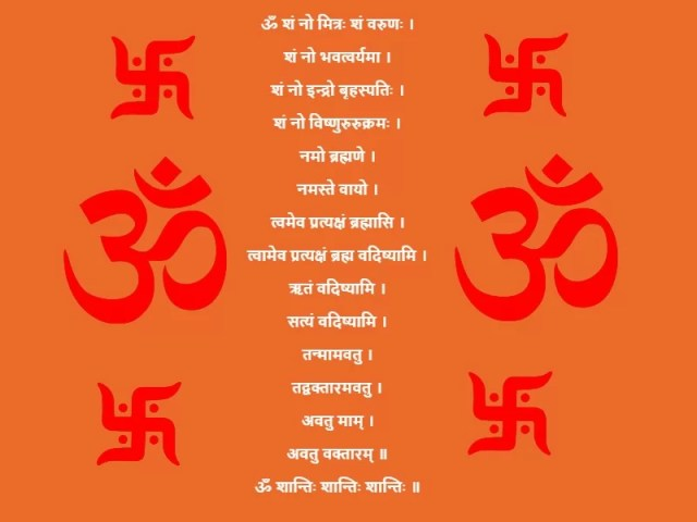 Om Sham No Mitrah Sham Varunnah || Shanti Mantra