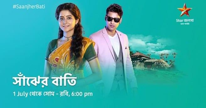 Image Of Star Jalsha Tv Shows Watch Star Jalsha live Tv and Star