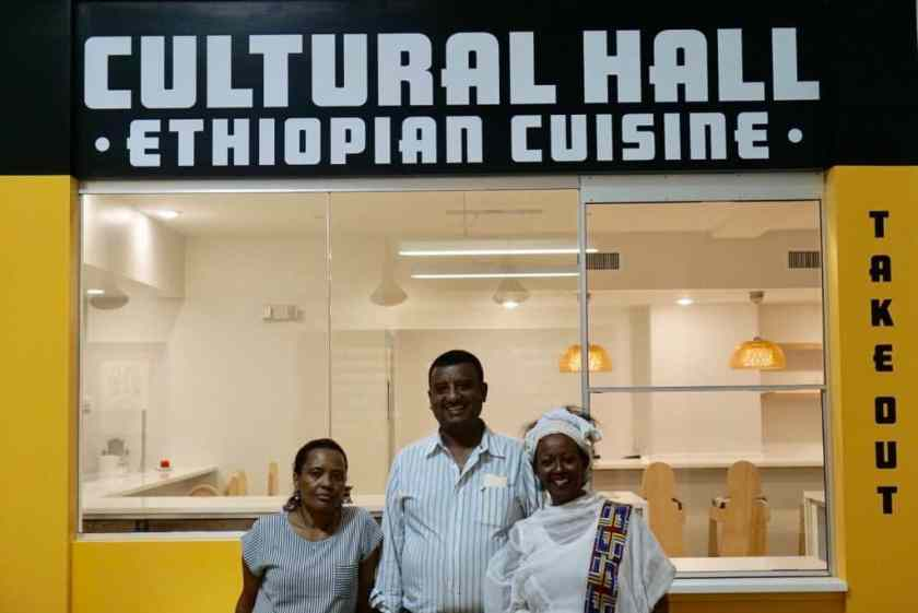 First Ethiopian Restaurant in Birmingham AL Ghion Cultural Hall Cuisine