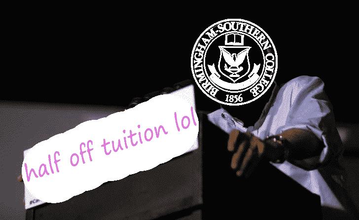 ayy lmao free college