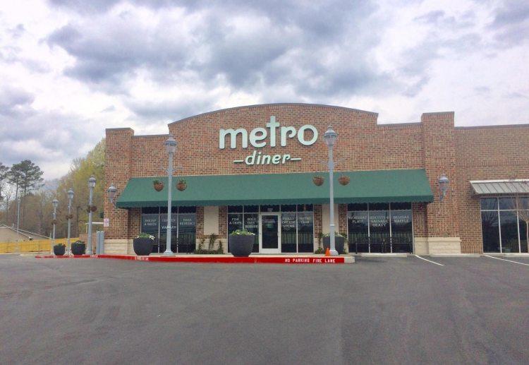 Birmingham, Trussville, Metro Diner