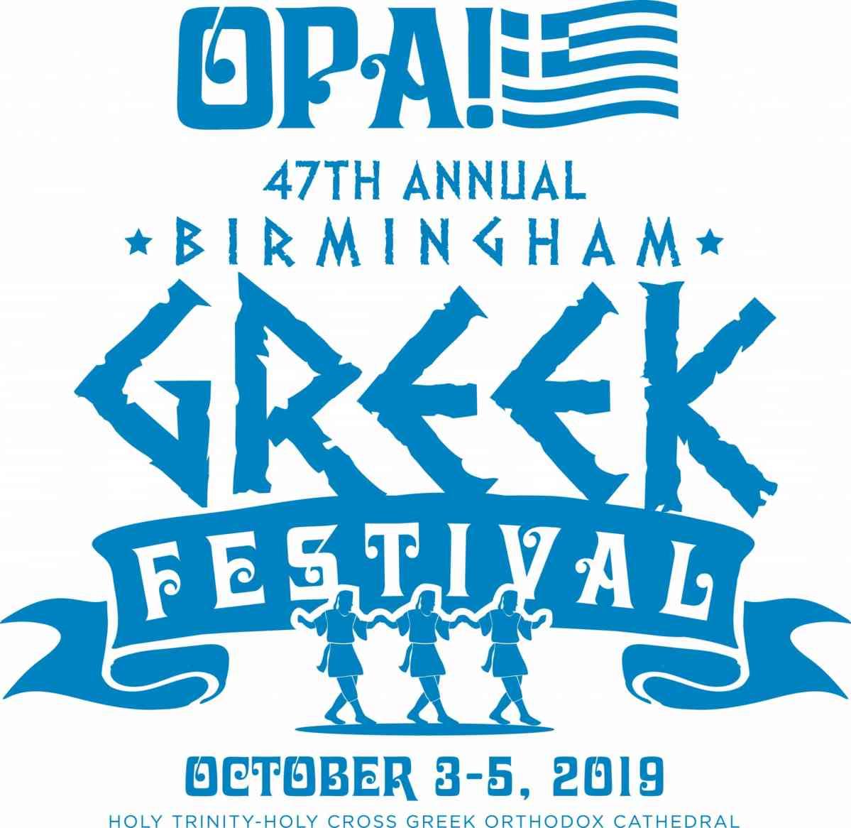 47th Annual Greek Food Festival